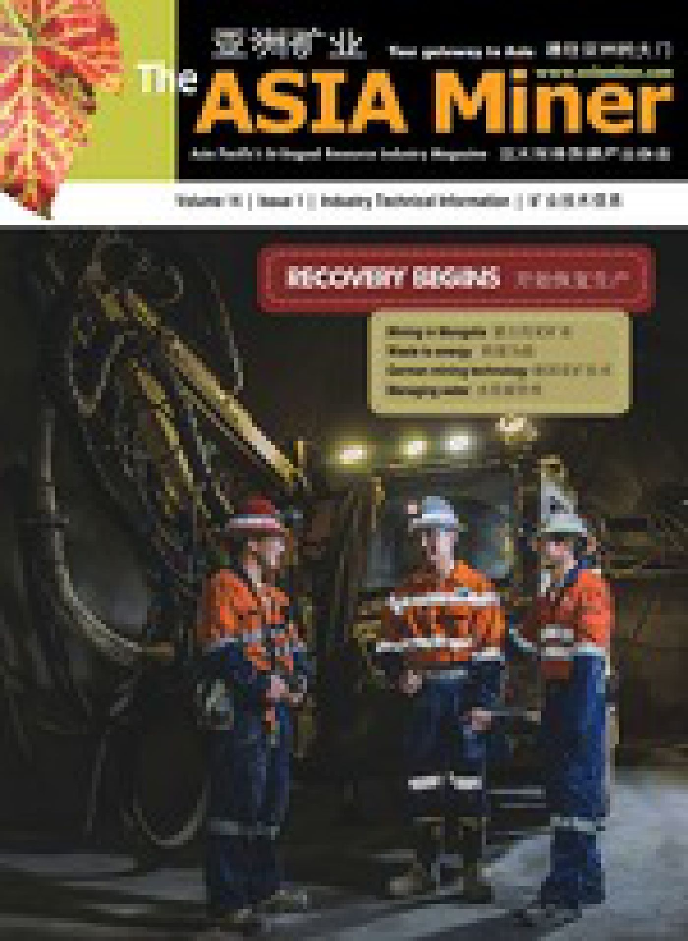 The ASIA Miner Cover